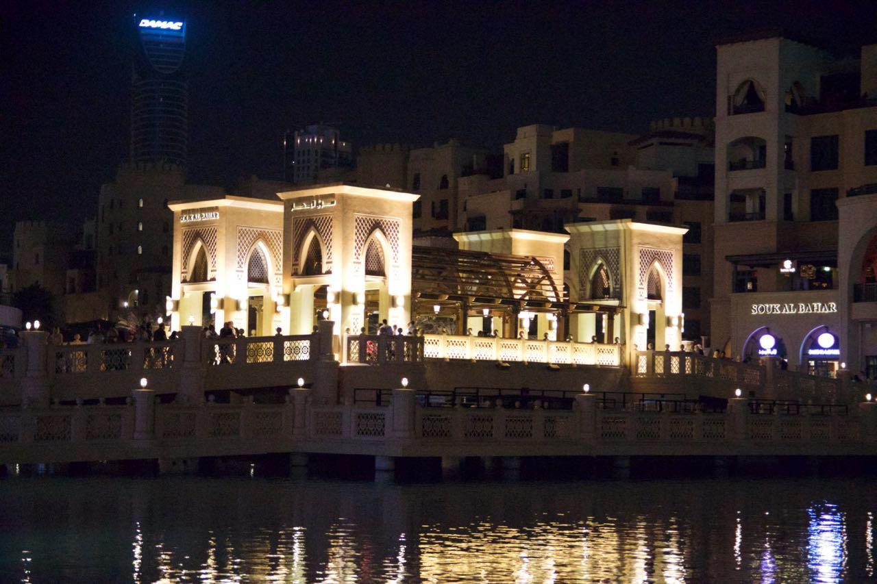 Dubai Mall Bridge