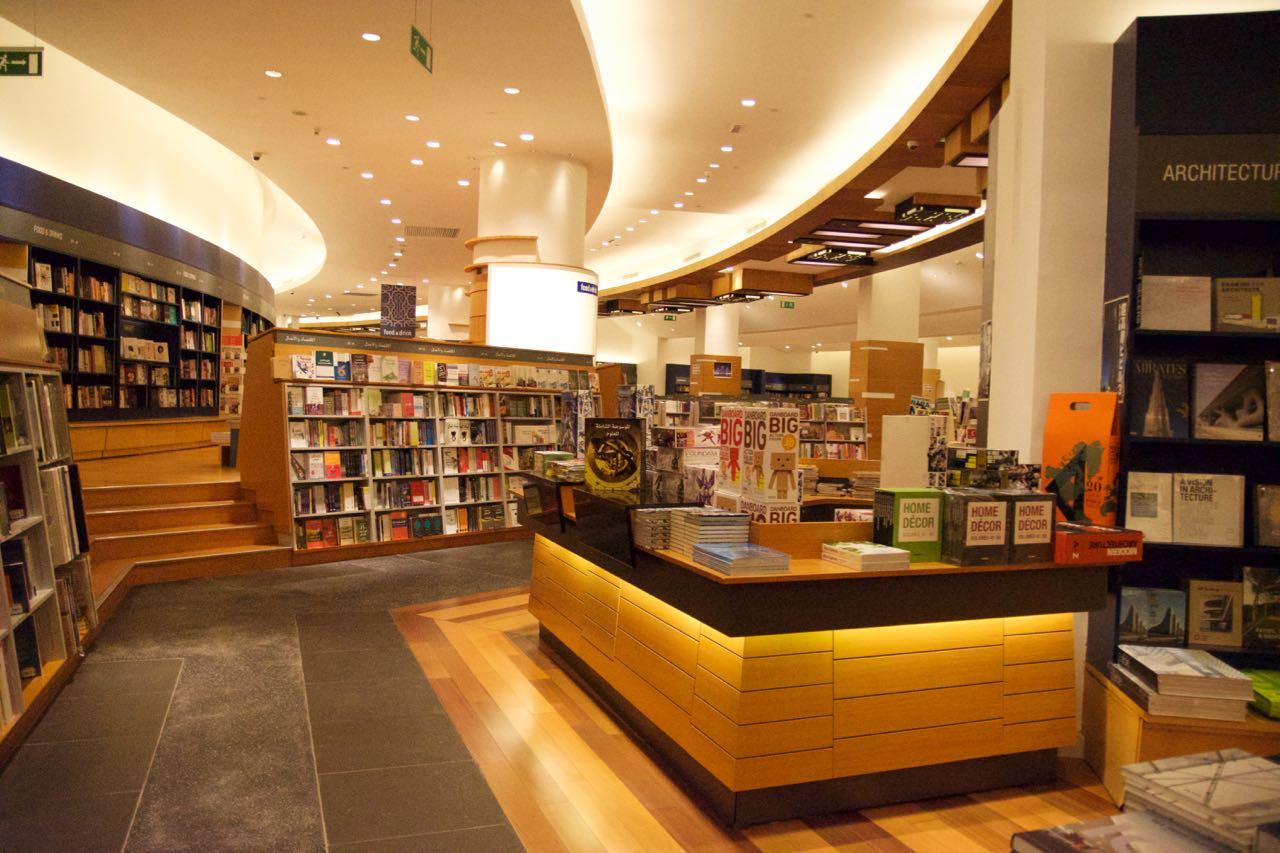 Dubai Book World Kinokuniya
