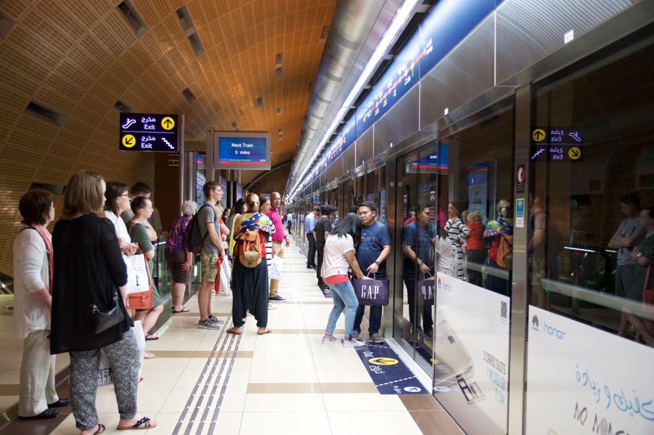 Dubai Metro Platform